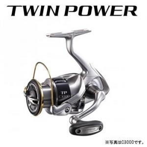 【送料無料】 シマノ 15 ツインパワー 4000HG