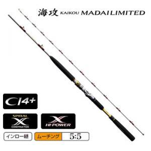 シマノ 海攻(かいこう)マダイ リミテッド SS300 (大型商品A)