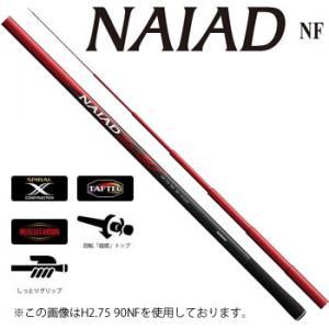 シマノ 鮎竿 ナイアード NF H2.75 90NF (大型商品)