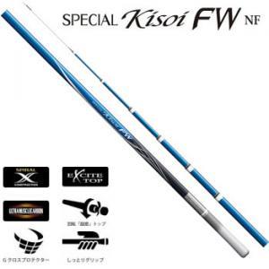 シマノ 鮎竿 スペシャル 競 (きそい) FW NF H2.6 90NF (大型商品A)