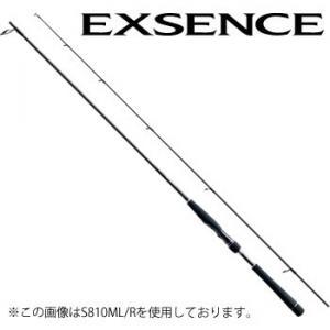 シマノ 15 エクスセンス S910M/R スピニングモデル (大型商品A)