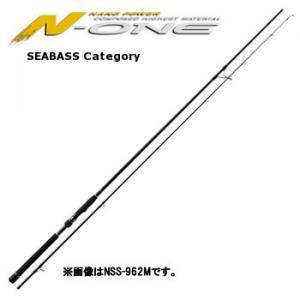 メジャークラフト N-ONE エヌワン シーバス NSS-962ML (シーバスロッド) (大型商品A)