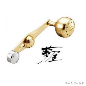シマノ 夢屋 パワーバランスハンドル 65mm (アルミゴールド)