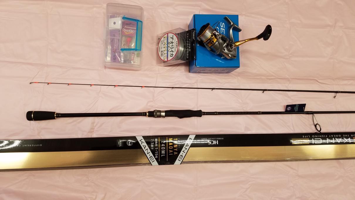 テンヤマダイ釣り240MLセット竿あとは釣るだけワンランク上のマダイセット竿