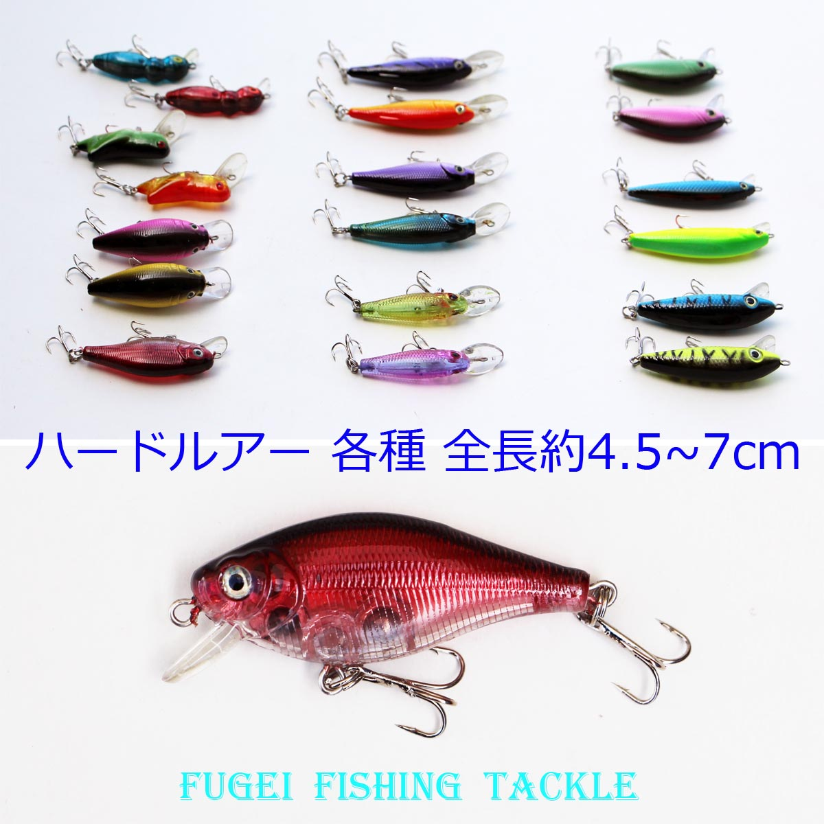 Falter lures set minnows, Shad, vibration-Popper assorted and 19 pieces  R12QS19D bass fishing