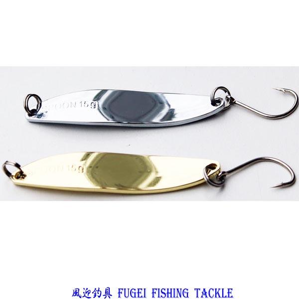 Copper spoon 15 g two cheap la settler phishing