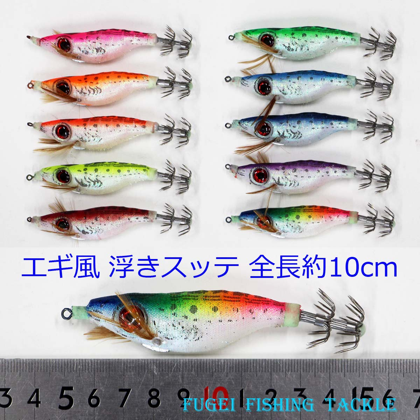 スッテ R20suteDYX40 10色 エギ風10cm 仕掛け 40本セット 釣具 夜光 イカ釣り (浮きスッテ) エギング