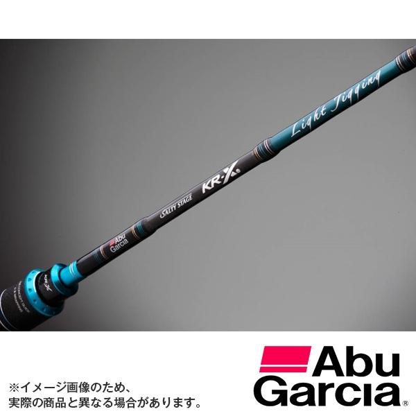 【アブ ガルシア】ソルティーステージ KR-X ライトジギング [ スピニングモデル ] SXLS-632-120-KR