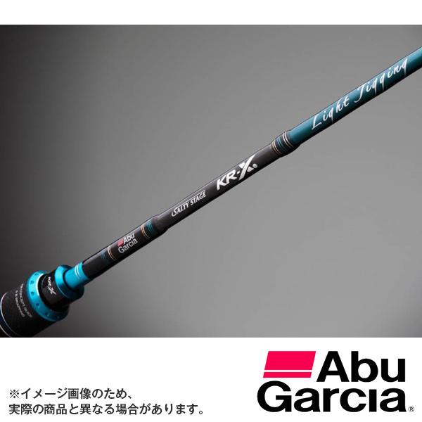 【アブ ガルシア】ソルティーステージ KR-X ライトジギング [ ベイトモデル ] SXLC-632-120-KR