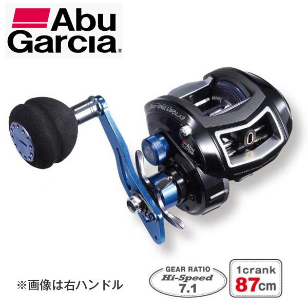 【アブ ガルシア】ソルティーステージ レボ LJ-3-L ( 左ハンドル )