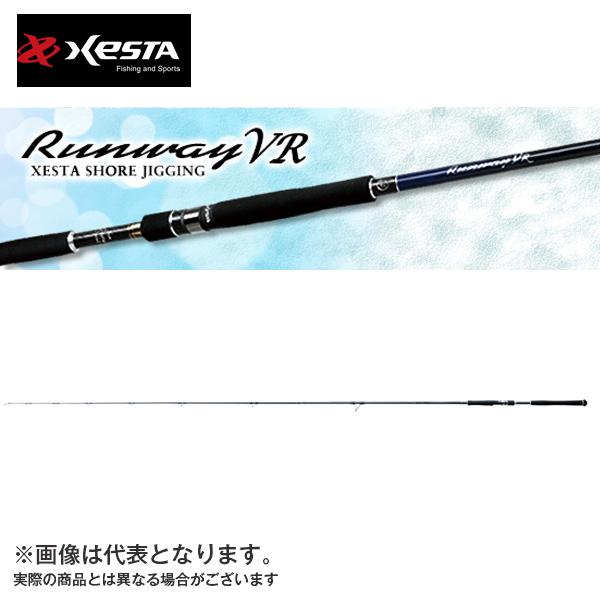 【ゼスタ】ランウェイ VR 10M [大型便]