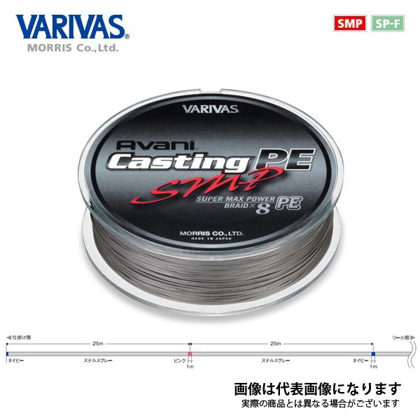 【モーリス】アバニ キャスティングPE SMP スーパーマックスパワー 400M 3号