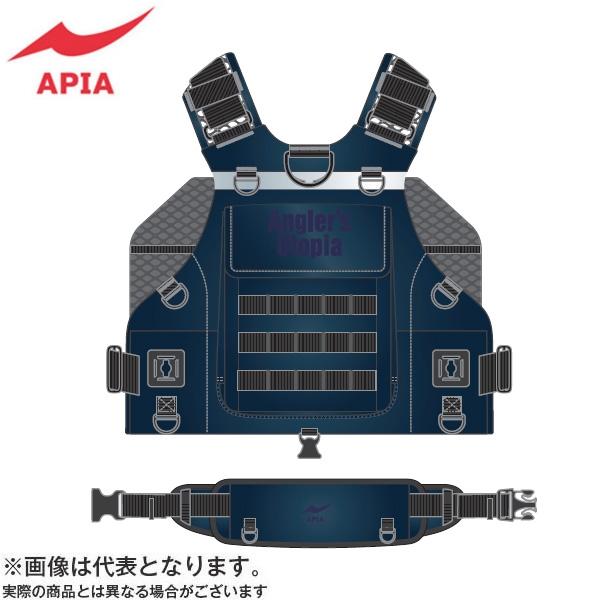 【アピア】アングラーズサポートベスト Ver.3 ネイビー