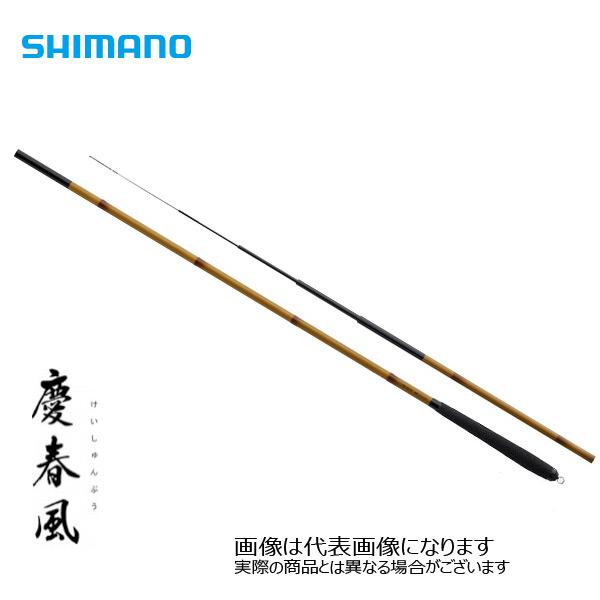 【シマノ】慶春風硬調 15 SHIMANO シマノ 釣り フィッシング 釣具 釣り用品