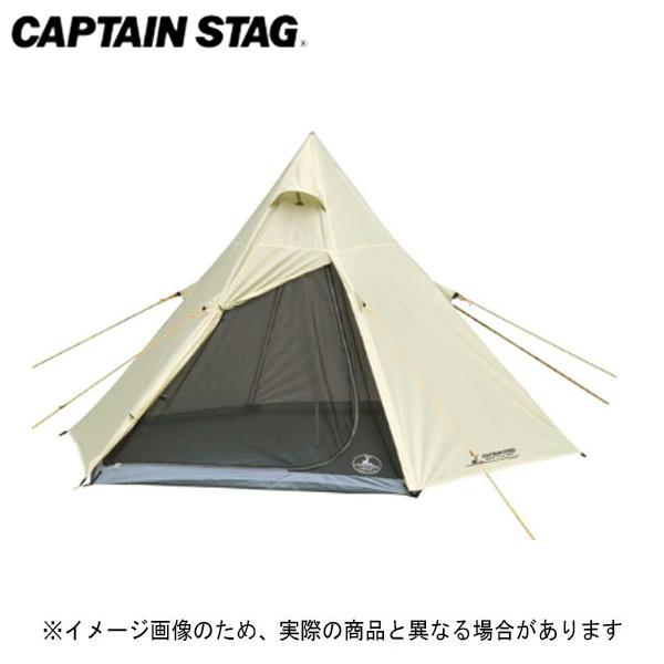 【キャプテンスタッグ】CSクラシック ワンポールテント ヘキサゴン300UV(UA-34)テント テント キャンプ キャプテンスタッグ CAPTAIN STAG キャンプ用品 アウトドア用品