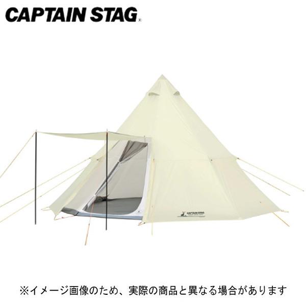 【キャプテンスタッグ】CSクラシック ワンポールテント オクタゴン460UV(UA-35)テント テント キャンプ キャプテンスタッグ CAPTAIN STAG キャンプ用品 アウトドア用品