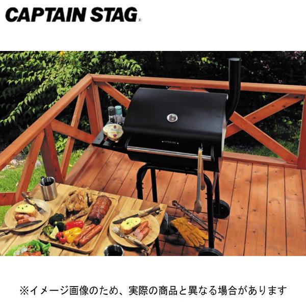 アメリカンオーブン グリル(UG-41)バーベキューコンロ キャンプ コンロ BBQコンロ