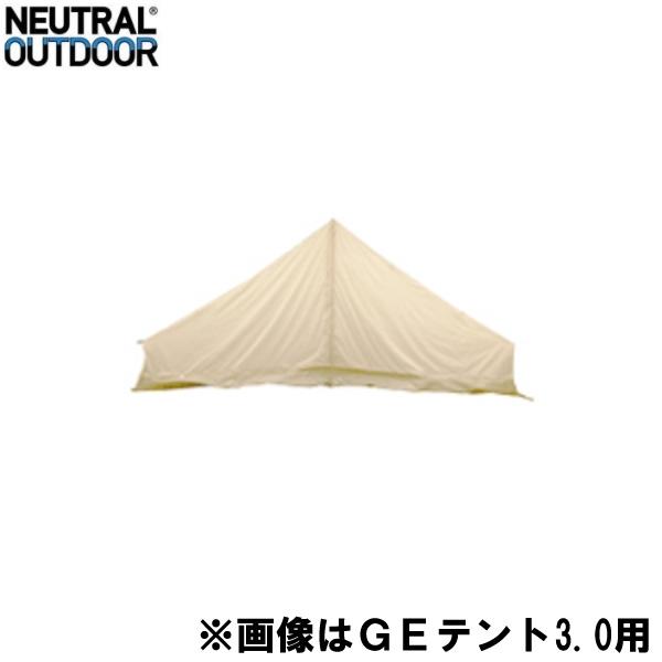 【ニュートラルアウトドア】NT-TE08 GEテント5.0 インナールーム(34084)