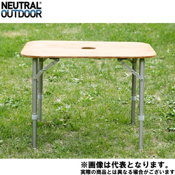 【ニュートラルアウトドア】NT-BT11 バタフライバンブーテーブル(34939)