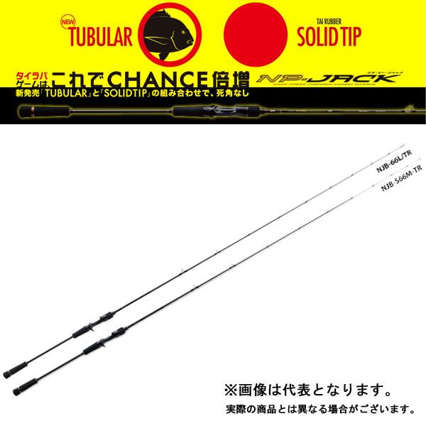 【メジャークラフト】エヌピージャック [ NPジャック ] タイラバカテゴリー NJB-70H/TR-DTR [大型便]NPジャック 鯛ラバ 一つテンヤ ロッド