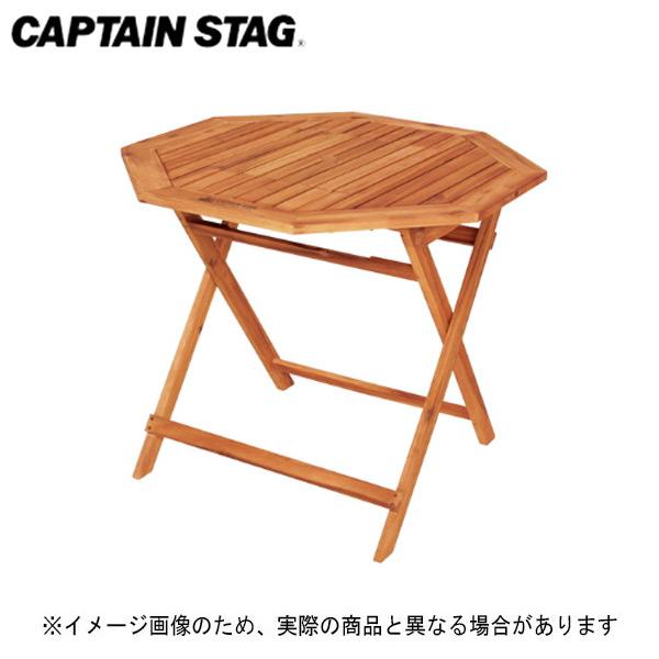 【キャプテンスタッグ】CSクラシックス FD8角コンロテーブル<90> [大型便](UP-1018)アウトドア テーブル キャンプ テーブル キャプテンスタッグ CAPTAIN STAG キャンプ用品 アウトドア用品