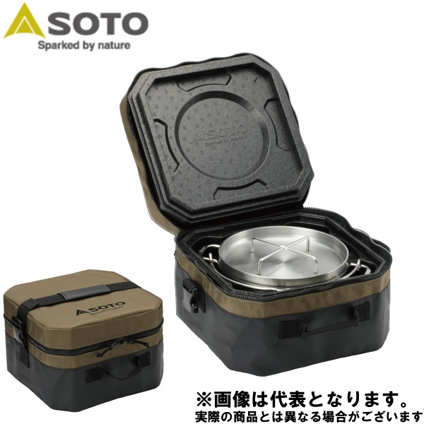 特価ブランド 【SOTO】eMEAL(エミール)(ST-920), ホームセンタートックリ:c6f490a1 --- supercanaltv.zonalivresh.dominiotemporario.com
