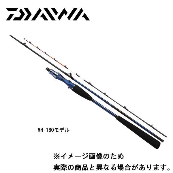 極鋭タチウオゲーム M-180AGS [大型便]