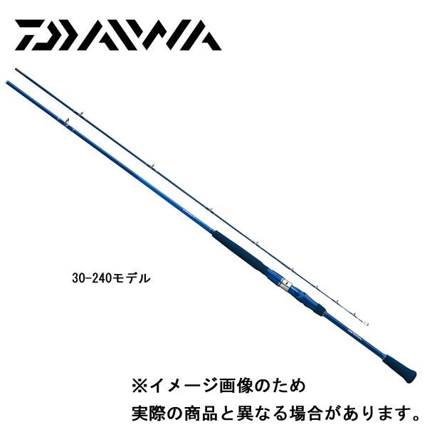 【ダイワ】シーパワー73 30S-180船竿 ダイワ ダイワ 釣り フィッシング 釣具 釣り用品