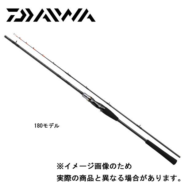 【ダイワ】テンヤタチウオ X 200船竿 ダイワ DAIWA ダイワ 釣り フィッシング 釣具 釣り用品 太刀魚 船釣り タチウオテンヤに最適