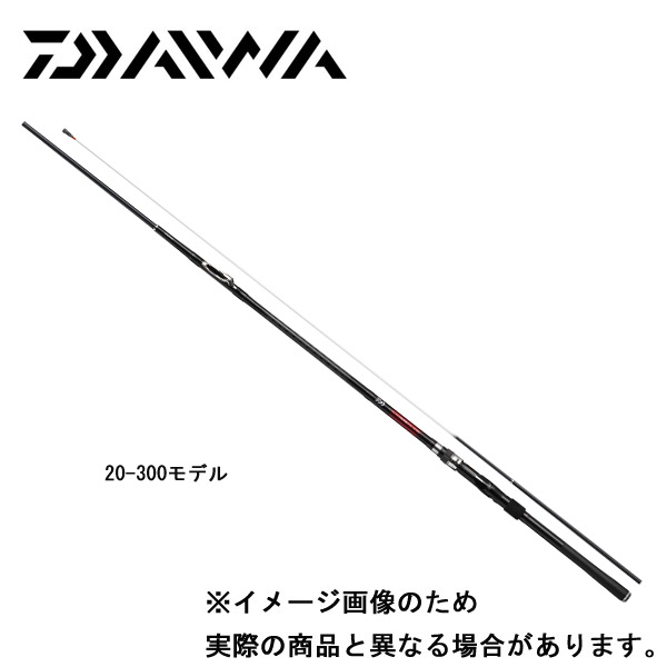 【ダイワ】インターライン ミニボート X 20-390船竿 ダイワ DAIWA ダイワ 釣り フィッシング 釣具 釣り用品
