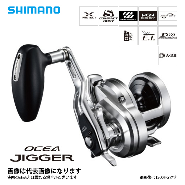 【シマノ】17 オシアジガー 2000NR-PG(右ハンドル)