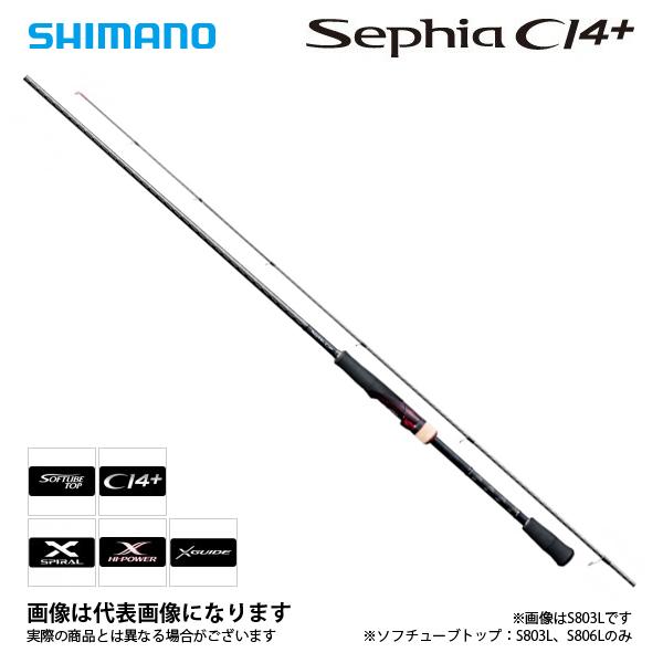【シマノ】17 セフィア CI4+ S806MH