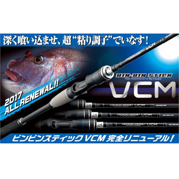 【2018秋冬新作】 【ジャッカル】NEW ビンビンスティック BSC-63UL-VCM[大型便], ウシヅチョウ:c46c4ae9 --- canoncity.azurewebsites.net
