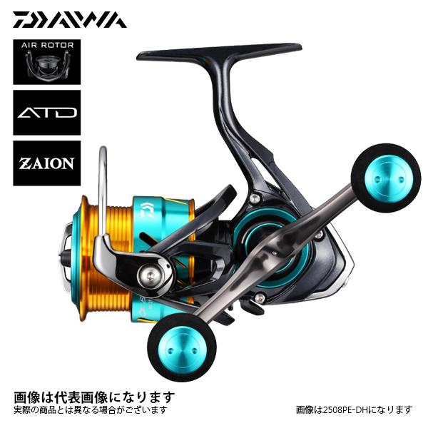 【ダイワ】17 エメラルダスMX 2508PE-Hダイワ スピニングリール DAIWA ダイワ 釣り フィッシング 釣具 釣り用品
