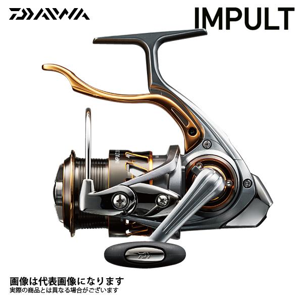 【ダイワ】17 インパルト 2000SH-LBDダイワ レバーブレーキ リール