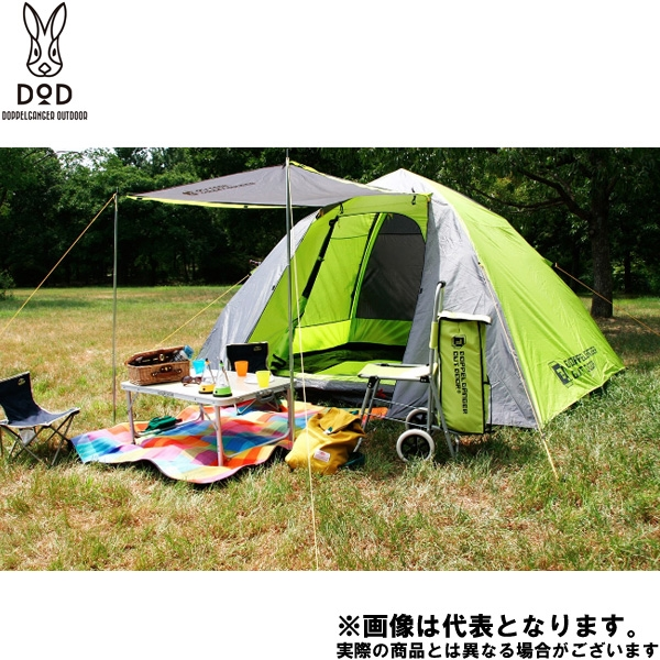 【DOD】ワンタッチテント T5-23(T5-23)ワンタッチテント クイックテント 簡単テント ドッペルギャンガー ワンタッチテント キャンプ