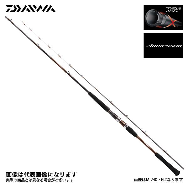 【ダイワ】A-ブリッツ ネライ M-180・E船竿 ダイワ DAIWA ダイワ 釣り フィッシング 釣具 釣り用品