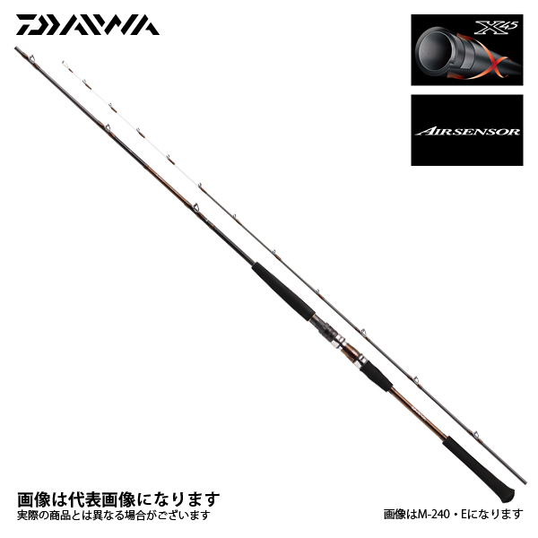 エントリーで全品ポイント+8倍!最大41倍*【ダイワ】A-ブリッツ ネライ H-240・E [大型便]船竿 ダイワ DAIWA ダイワ 釣り フィッシング 釣具 釣り用品