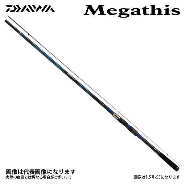 【ダイワ】17メガディスAGS 1.25-53・E磯竿 ウキフカセ