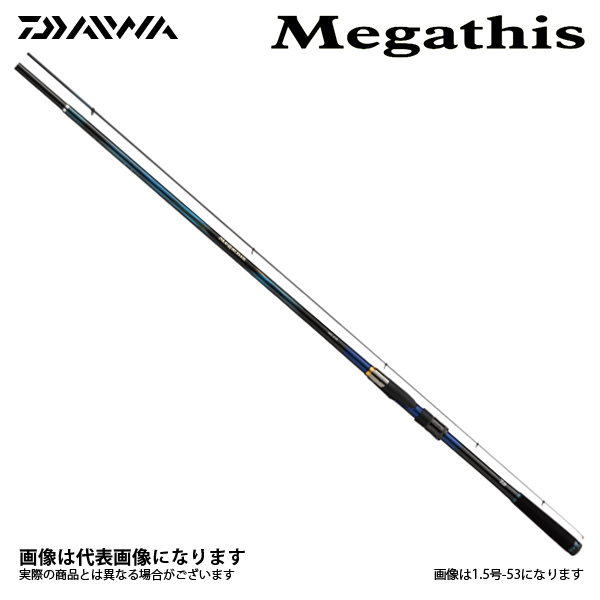 【ダイワ】17メガディスAGS 1.75-53・E磯竿 ウキフカセ DAIWA ダイワ 釣り フィッシング 釣具 釣り用品