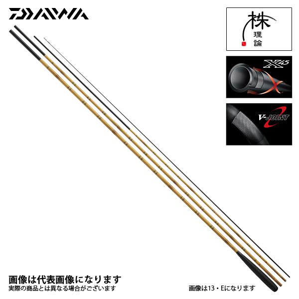 【ダイワ】龍聖 20・E DAIWA ダイワ 釣り フィッシング 釣具 釣り用品