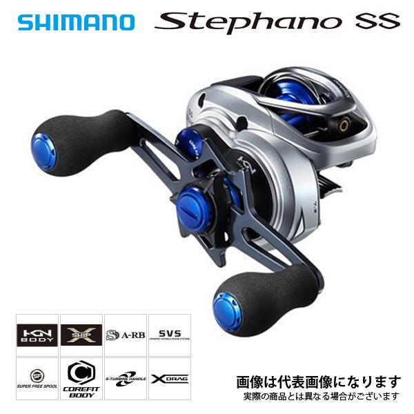 【シマノ】17 ステファーノ SS 100HG SHIMANO シマノ 釣り フィッシング 釣具 釣り用品