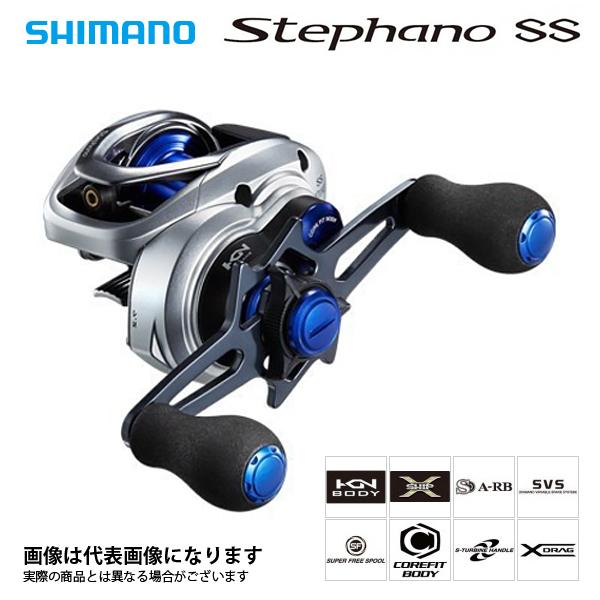 【シマノ】17 ステファーノ SS 101HG SHIMANO シマノ 釣り フィッシング 釣具 釣り用品