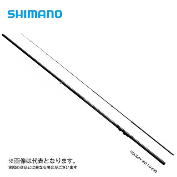 【シマノ】17 ホリデー磯 2号530
