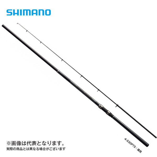 【シマノ】17 ホリデー磯 5号530PTS
