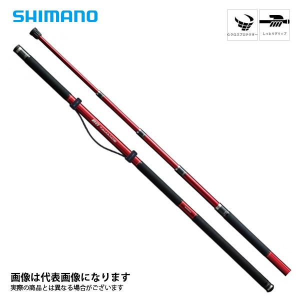 ビックゲーム タマノエ 550 [大型便]