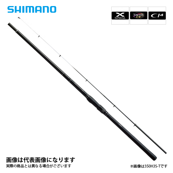 【シマノ】ボーダレス BB 300H3ST