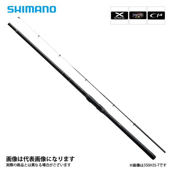 エントリーで全品ポイント+8倍!最大41倍*【シマノ】ボーダレス BB 350H3ST SHIMANO シマノ 釣り フィッシング 釣具 釣り用品