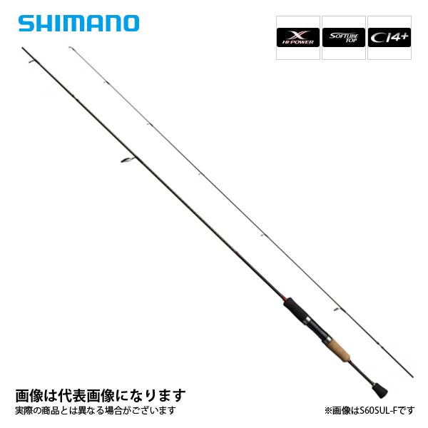 【シマノ】トラウトワン AS S66SULF SHIMANO シマノ 釣り フィッシング 釣具 釣り用品