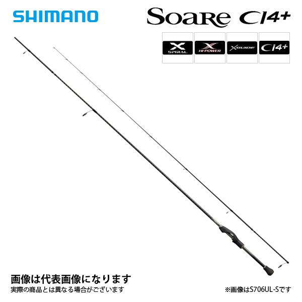 ソアレ S706ULS CI4+ CI4+ ソアレ S706ULS [大型便], 宗田ゴム:a91b345f --- jpworks.be
